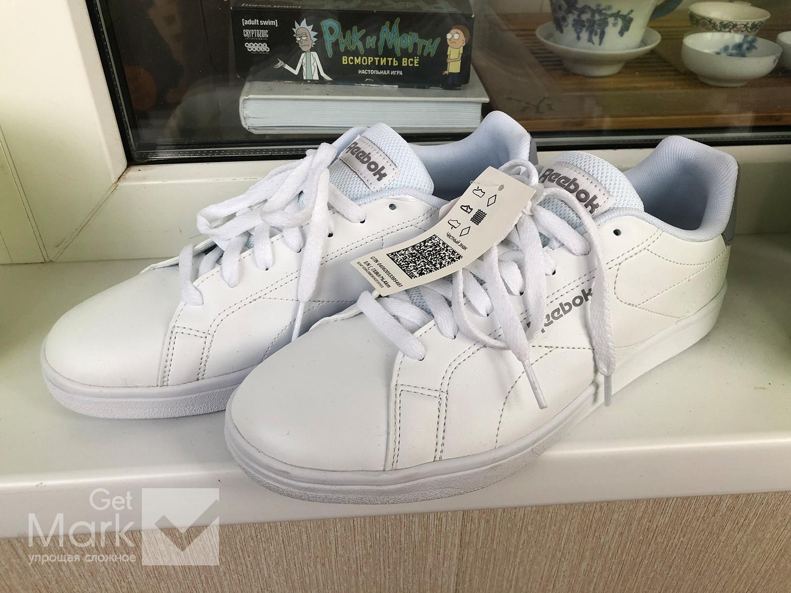 Обязательная маркировка товаров обувь